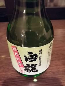永平寺町 吉田酒造の「白瀧」