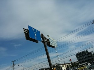 浦安橋から東京都へ
