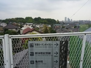 芳澤ガーデンギャラリーを望む