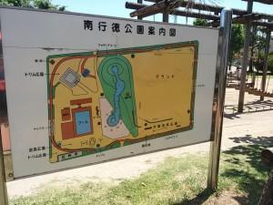 南行徳公園