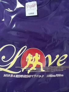 第4回東尋坊愛のマラニック Tシャツ