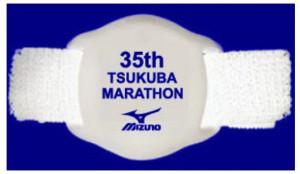 第35回つくばマラソンの参加賞(振動発光LEDベルト)