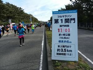 20151206_104054