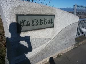 20151230_092634