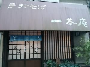 20151231_161758
