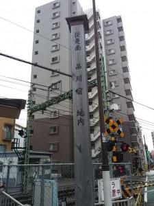 tokaido1-4