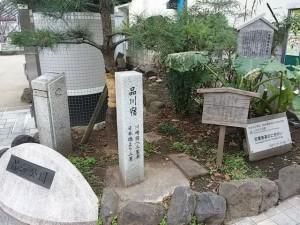 tokaido1-5