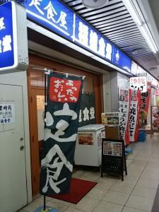 fukutoku1