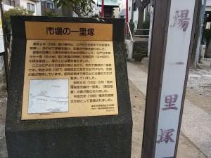 tokaido1-11