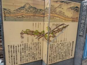 tokaido1-16