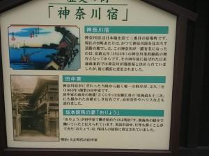 tokaido1-17