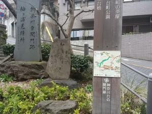 tokaido1-18