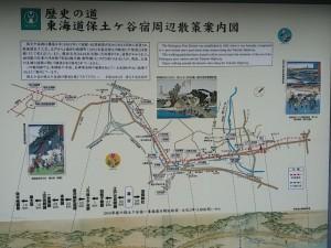 tokaido1-22