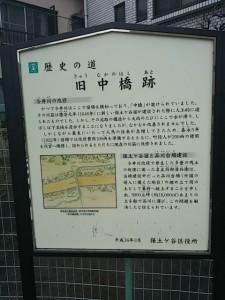 tokaido1-23