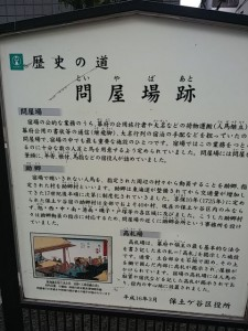 tokaido1-24