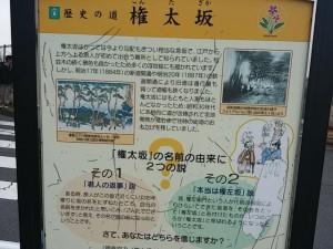 tokaido1-26