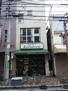 katsutora1