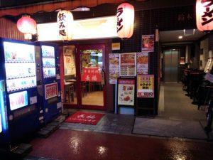 JR本八幡駅南口の「長福」