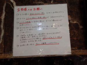 kaifudo7