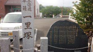 odawara38