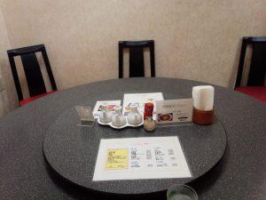 中国料理 菜華の小部屋