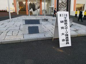 kashiwa1