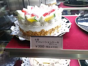 フランボアのバースデーケーキ