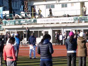 第67回市川市民元旦マラソンの開会式