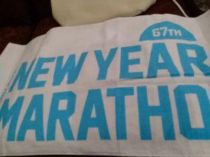 第67回市川市民元旦マラソンの参加賞のタオル