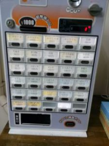 鈴家の食券販売機
