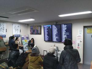 東京駅鍜治橋駐車場の夜行バス待合室