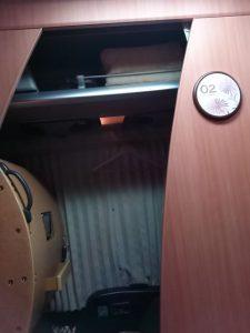 マイフローラの車内は個室