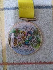萩往還 メダル