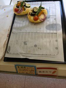 コンコルドの夏野菜のパン