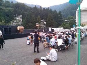 夜叉ヶ池伝説道中祭