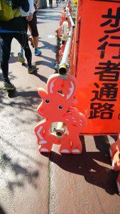 奈良の道路工事の柵