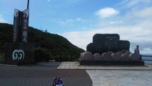 みちのく津軽ジャーニーラン:竜飛岬(まだ登ります)